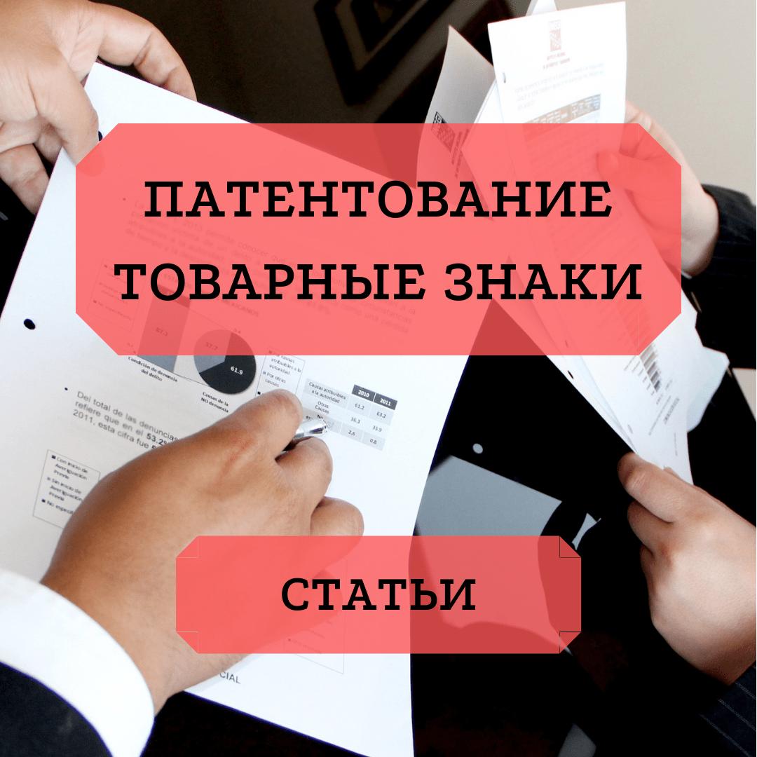 Лицензия на таксомоторную деятельность
